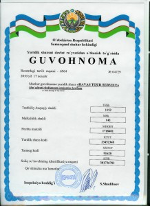Registrated certificate of HTS